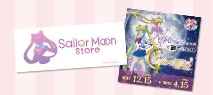 sailor_store_pjn
