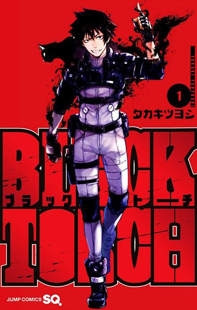 black torch planet manga