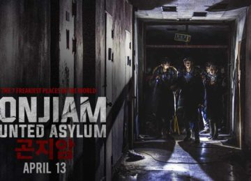 Gonjiam: Hunted Asylum