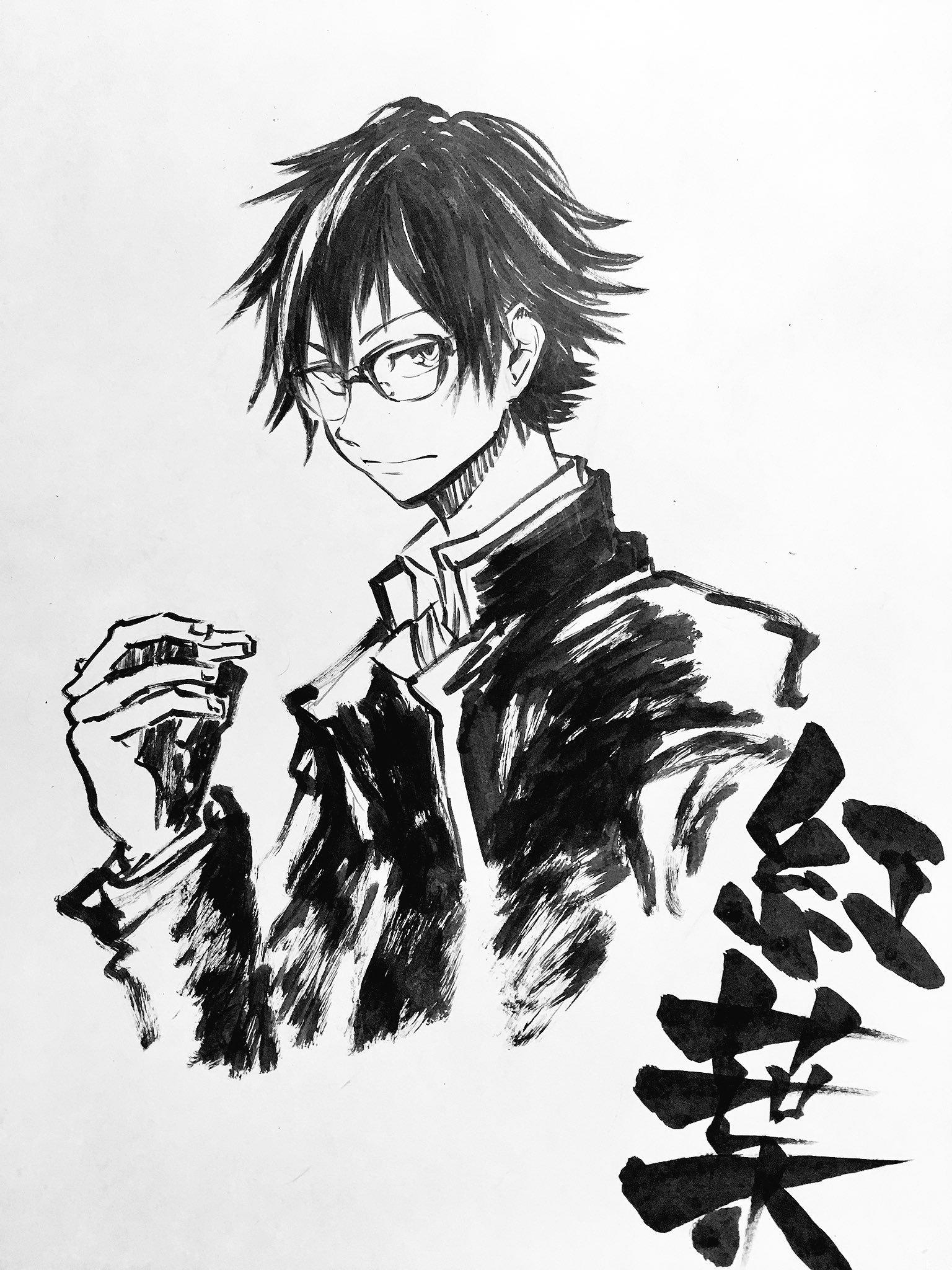 momiji no kisetsu_ Shueisha