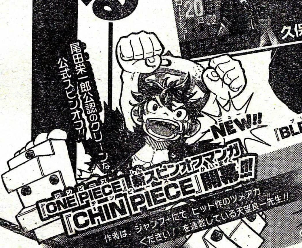 Chin Piece spin-off One Piece