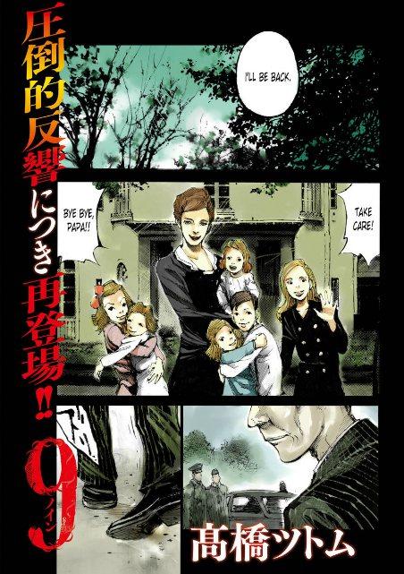 NeuN manga