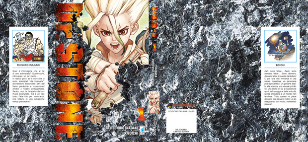 dr.stone limited