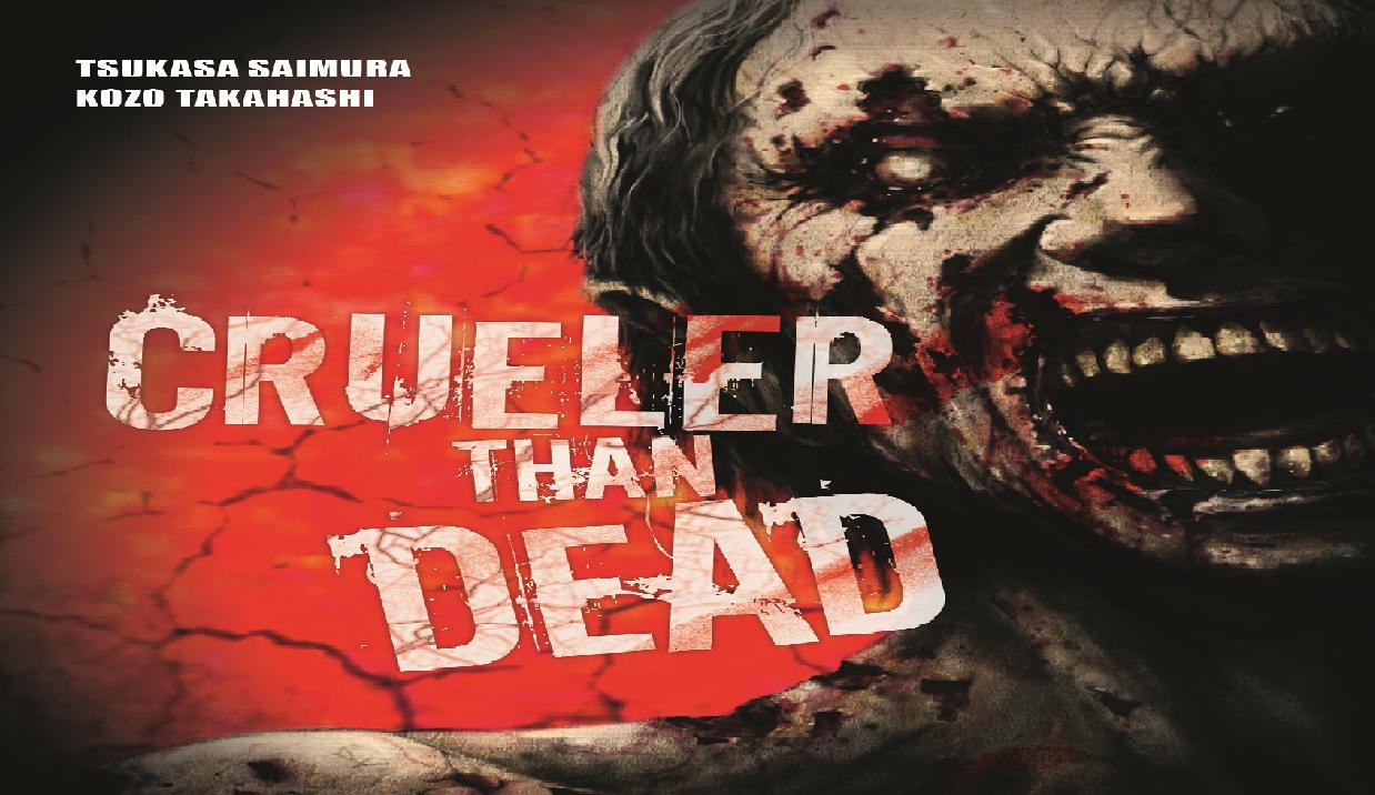 Crueler Than Dead copertina