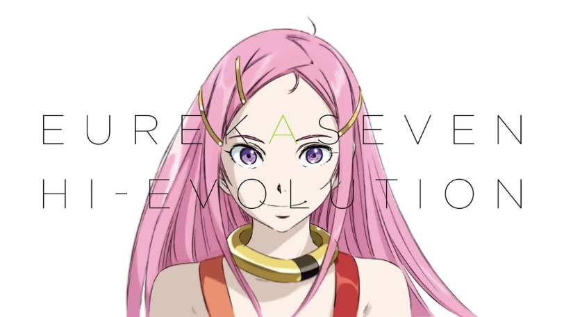 Eureka Seven: Hi-Evolution