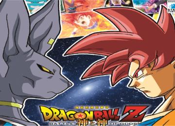 dragon ball z la battaglia degli Dei, copertina