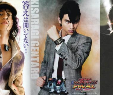 Kamen Rider top