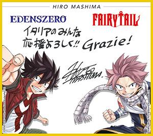 Edens Zero shikishi