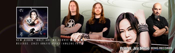 Metal band Saeko